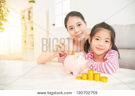 Children Saving Money Investment