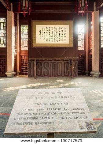 Shanghai, China - Nov 4, 2016: In Yu Yuan (Yu Garden) - Traditional Chinese architecture and furnishings in the Feng Wu Luan Ying Hall.