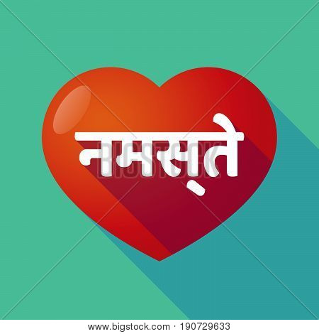 Long Shadow Heart With  The Text Hello In The Hindi Language