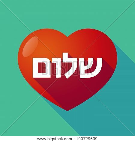 Long Shadow Heart With  The Text Hello In The Hebrew Language