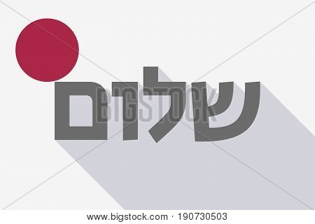 Long Shadow Japan Flag With  The Text Hello In The Hebrew Language