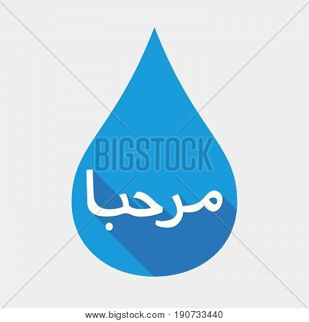 Isolated Water Drop With  The Text Hello In The Arab Language