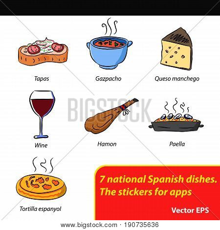 The 7 spanish food stickers. This stickers have done in vector format.