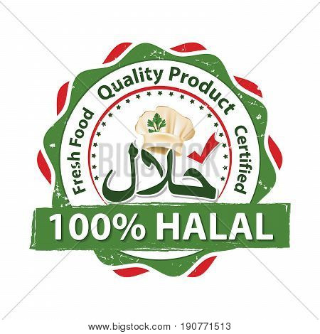 Halal - Fresh food, quality product, certified - printable label / stamp for food industry (restaurants, pubs). Print colors used