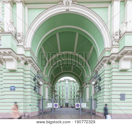 St. Petersburg Russia green house with arch in city centre