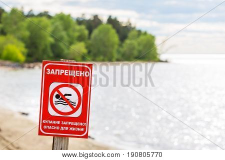 Warning sign on the river - bathing is forbidden dangerous to life. Ob reservoir Novosibirsk Novosibirsk oblast Siberia Russia