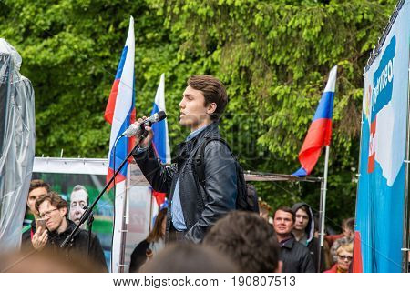 12 June 2017. Ufa. Russia. Strike Against Corruption, Organized By Opposition Leader Alexei Navalny