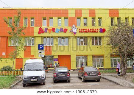 Nizhny Novgorod, Russia. - September 06.2016. Children's city polyclinic 39 in Timiryazev Street 5