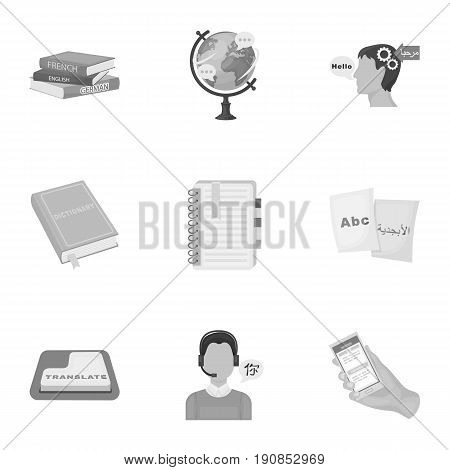 Teaching Chinese in Russia. Translation of the Chinese language.Interpreter ang translator icon in set collection on monochrome style vector symbol stock web illustration.