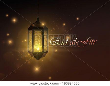 Eid al Fitr. Vector islamic religious illustration of Eid al-Fitr label and glowing arabic lantern. Muslim Feast of Breaking the Fast poster design