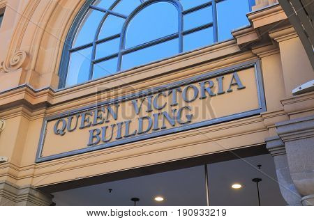 SYDNEY AUSTRALIA - JUNE 1, 2017: Queen Victoria building historical shopping mall.