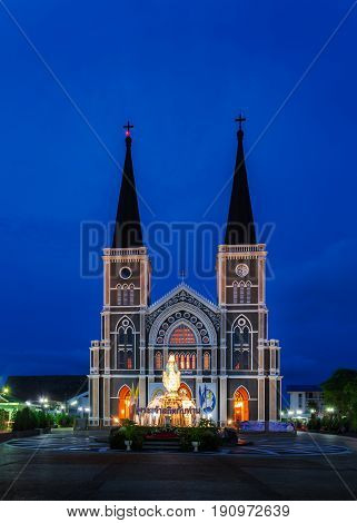 Chanthaburi Thailand - May 29 2016: The Cathedral of the Immaculate Conception in night time landmark of Chanthaburi