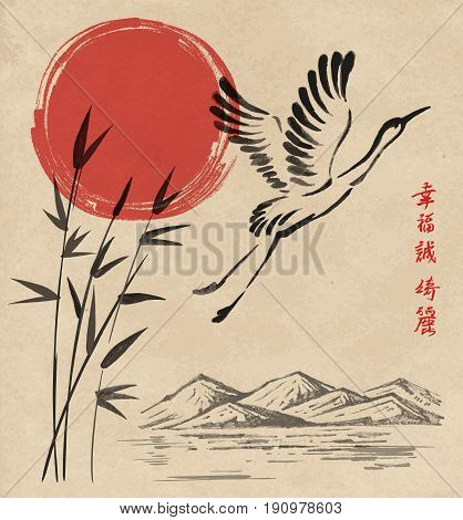 Landscape with sun and stork on old paper