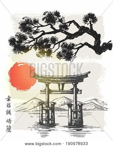illustration hand drawn of sketch itsukushima shrine Japan