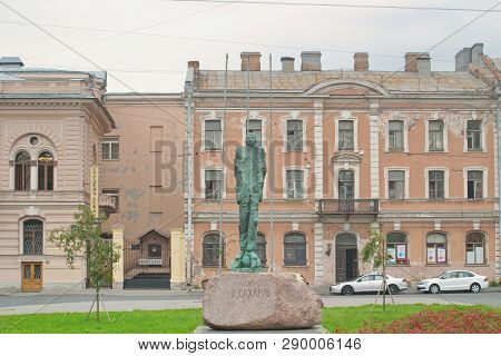 Saint Petersburg, Russia - August 25, 2018: Monument To Soviet Nuclear Physicist Academician Andrei