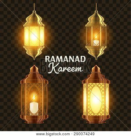 Ramadan Lamp Set Vector. Islam. Kareem Lamp. Lantern Design. Mubarak Night. Ramazan Greeting Design.