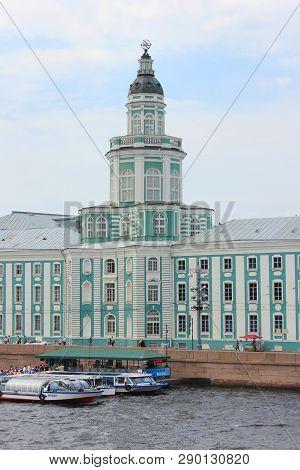 St. Petersburg, Russia - August 9, 2018: Kunstkamera Museum Of Anthropology And Ethnography Summer V