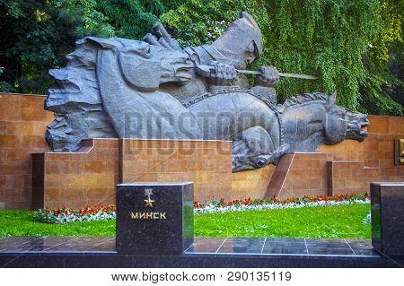 Almaty, Kazakhstan - July 27, 2017: Monument To The Hero City Minsk In The 28 Panfilov Park In Almat