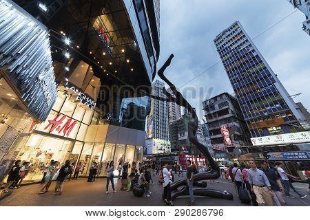 Hong Kong, China - June 07, 2016 : Mongkok District In Hong Kong. Mongkok In Kowloon Peninsula Is Th