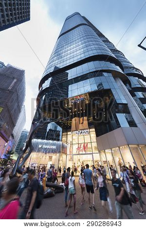 Hong Kong, China - June 07, 2016 : Skyscraper In Mongkok District In Hong Kong. Mongkok In Kowloon P