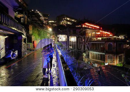 Jiufen, Taiwan - November 23, 2018: People Visit Rainy Heritage Old Town Of Jiufen Located In Ruifan