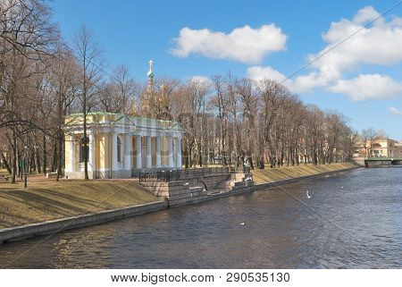 Saint-petersburg, Russia. Beautiful Park In A Sunny Spring Day