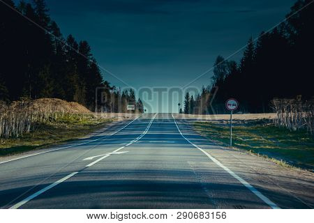 Russian Asphalt Road. Good Smooth Road. Travelling By Car. New Road