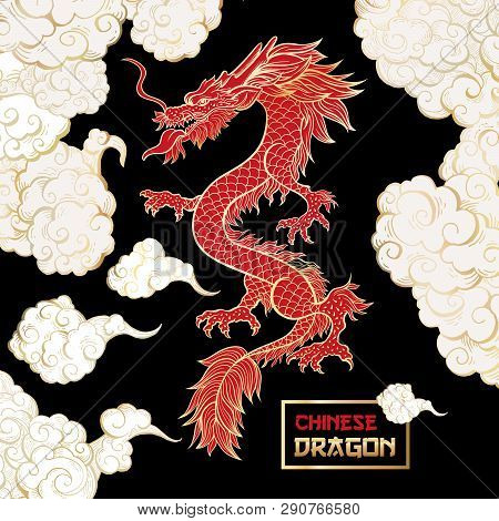 Chinese Dragon And Clouds Color Vector Illustration. Chinese New Year Festival Poster, Banner. Mytho