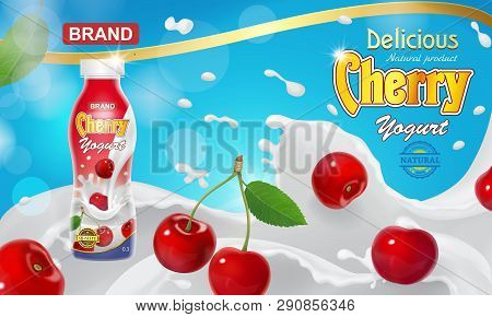 Cherry Drinking Yogurt Advertising. Red Berries Floating In Creamy Yoghurt Liquid Splash Illustratio