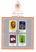 CISKEI (AFRICA) - CIRCA 1981: A stamp series printed in Ciskei (Africa) on First Day of Issue Envelope celebrating their independence shows State Emblems Flag and President Sebe circa 1981 poster