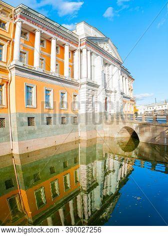 St Petersburg,russia - October 3, 2016. St Michaels Or Engineer Castle In Saint Petersburg,russia. L