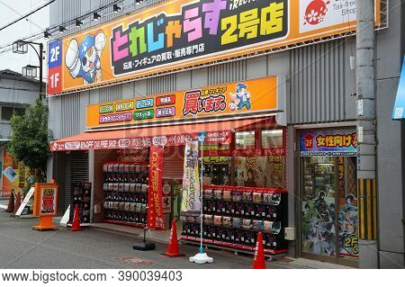 Osaka, Japan - November 23, 2016: Toy Store With Capsule Vending Machines In Osaka. Japan Is Famous