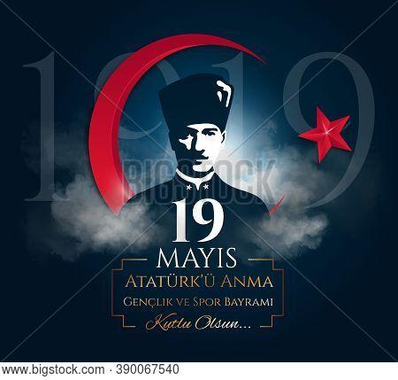 Vector Poster Design To Commemorate The Landing Of Mustafa Kemal At Samsun On May 19, 1919 Beginning