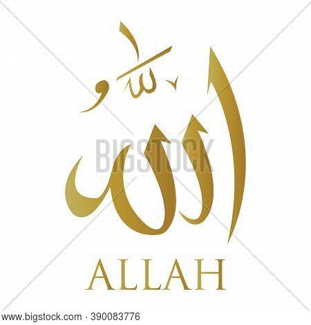 Allah Name God Moslem Vector Design