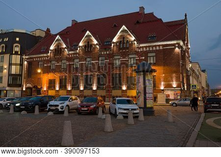 Vyborg, Russia - October 03, 2020: The Old Building Of The Bank Of Finland In The Evening Twilight