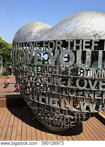 Seoul, South Korea - April 29, 2017:  Heart Sculpture At The Foot Of The N Seoul Tower. One Of The B