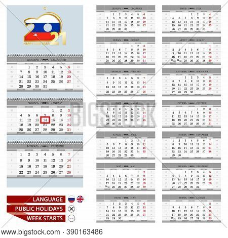 Wall Quarterly Calendar 2021, Russian And English Language. Week Start From Monday. Vector Template.