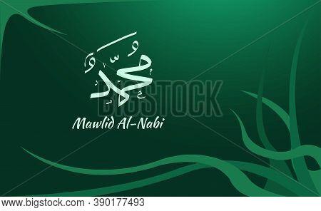 Mawlid Al-nabi Banner Template Birthday Prophet Muhammad