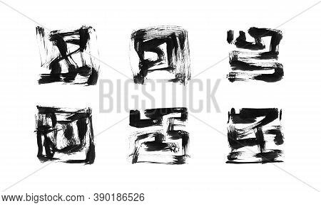 Set Of Black Ink Painted Grunge Dirty Square Frame. Isolated Quadrate Shape Illustration, Texture Br