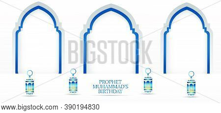 Mawlid Al Nabi Blue And White Mosque With Lantern Background Design Vector