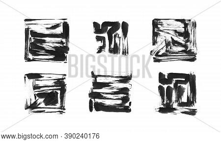 Set Of Black Ink Painted Grunge Dirty Square Frame. Isolated Quadrate Shape Illustration, Hand Drawn