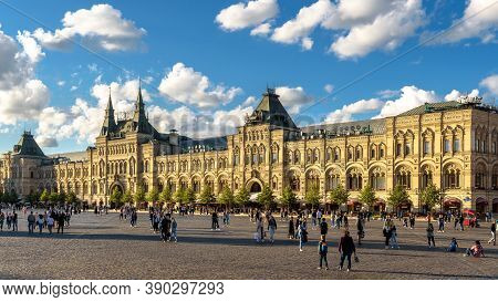 Moscow - July 23, 2020: People Walk Next To Gum (main Department Store) On Red Square In Moscow, Rus