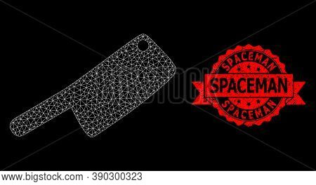 Mesh Web Butchery Knife On A Black Background, And Spaceman Unclean Ribbon Stamp Seal. Red Stamp Sea