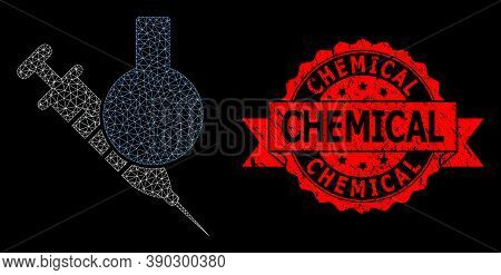 Mesh Net Chemical Vaccine On A Black Background, And Chemical Unclean Ribbon Seal. Red Stamp Seal Ha