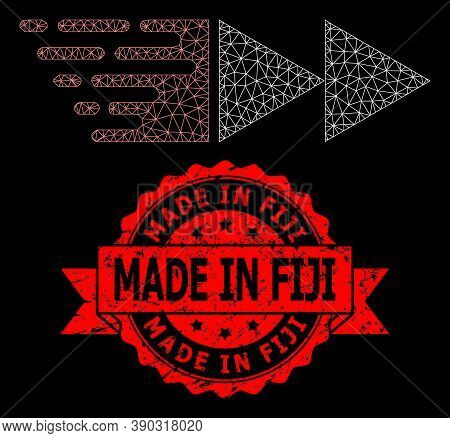 Mesh Network Rewind Forward On A Black Background, And Made In Fiji Textured Ribbon Seal. Red Seal C