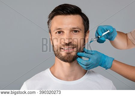Attractive Middle-aged Man Getting Anti-aging Procedure At Aesthetic Clinic Or Beauty Salon, Copy Sp