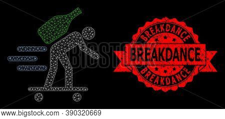 Mesh Network Express Wine Courier On A Black Background, And Breakdance Dirty Ribbon Seal. Red Stamp
