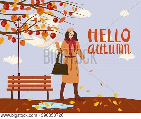 Young Woman In The Autumn Park City, Trendy Clothes Street Fashionable Style Outwear Female, Fall Mo