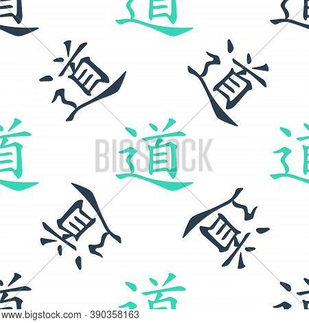 Green Chinese Calligraphy, Translation Dao, Tao, Taoism Icon Isolated Seamless Pattern On White Back