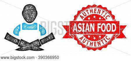 Wire Frame Butcher Icon, And Authentic Asian Food Textured Ribbon Stamp Seal. Red Seal Contains Auth